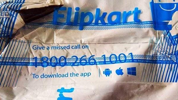 Flipkart पर कॉल करो, BJP के मेंबर बनो