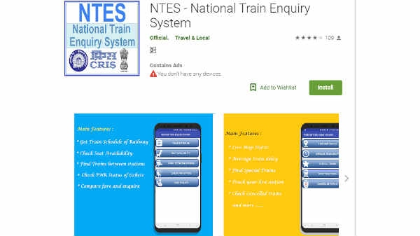 NTES- National Train Enquiry System