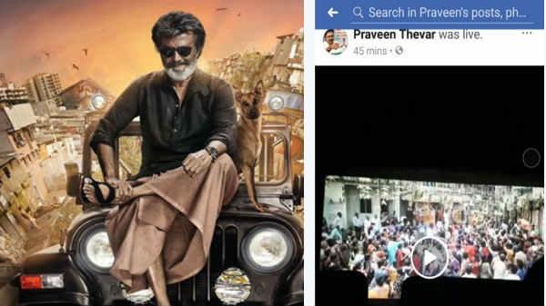 रजनीकांत के फैन ने थियेटर से की Kaala मूवी की लाइव स्ट्रीमिंग