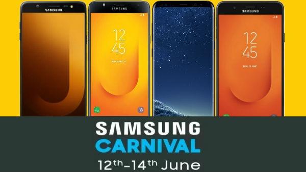 Samsung कार्निवल में स्मार्टफोन पर मिल रहा है बंपर डिस्काउंट