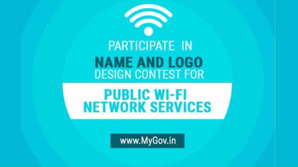 TRAI ने रखी प्रतियोगिता, Logo बनाकर 50 हज़ार रुपए जीतने का मौका