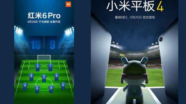 25 जून को लॉन्च होंगे Xiaomi Redmi 6 Pro व Mi Pad 4