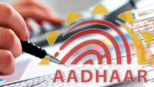 अब Aadhaar अपडेट हिस्ट्री कर सकेंगे डाउनलोड, ऐसे करें यूज नया फीचर