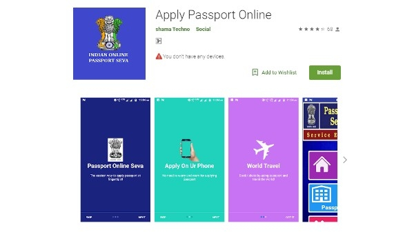 Online Passport Services and Seva