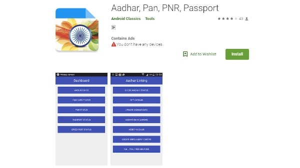 Aadhar Pan PNR Passport Seva