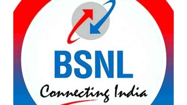BSNL के नए प्लान से मिली Reliance Jio को सीधी चुनौती