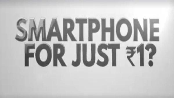 अब सिर्फ 1 रुपए में मिलेगा स्मार्टफोन, इस कंपनी ने किया ऐलान
