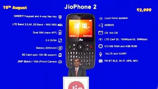 Jio ने लॉन्च किया Jio Phone 2, बेहद कम दाम में काफी फीचर्स