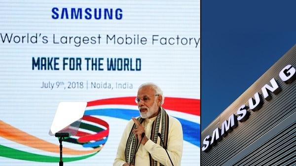 नोए़डा में बनेगाा सैमसंग स्मार्टफोन उत्पादन का सबसे बड़ा केंद्र