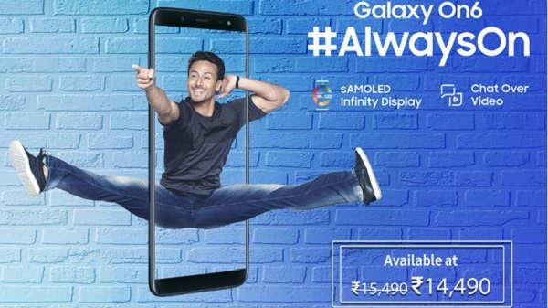 4 जीबी रैम के साथ Samsung Galaxy On6 भारत में लॉन्च, जानें कीमत व फीचर्स