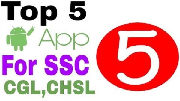 SSC CGL की तैयारी कर रहे हैं तो फोन में जरूर इंस्टॉल करें ये बेस्ट एप्स