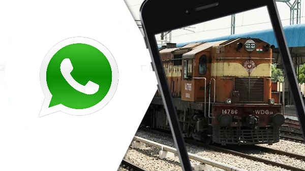 अब Whatsapp पर मिलेगा ट्रेन का लाइव स्टेटस
