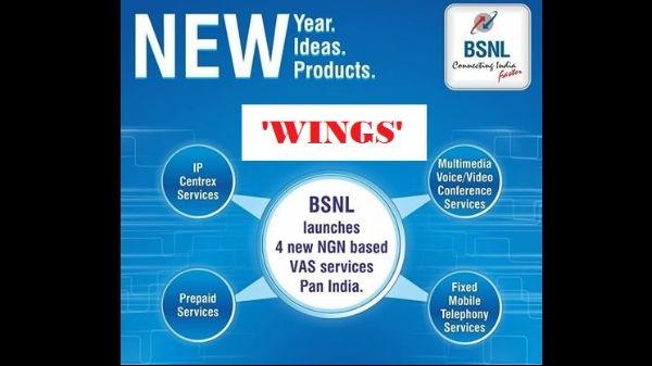 BSNL की विंग्स सर्विस शुरू, यूजर्स बिना सिम कर सकेंगे वॉयस कॉल....