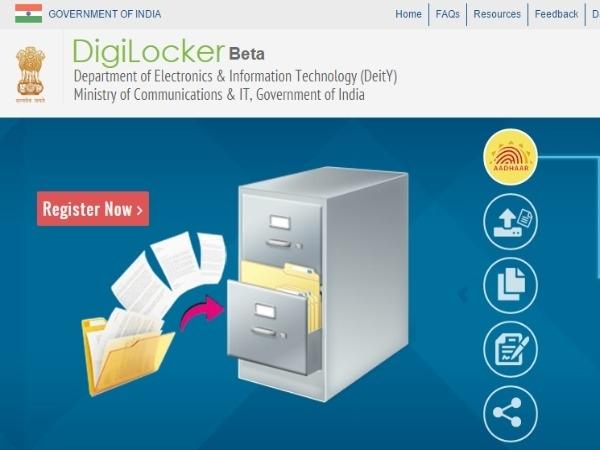 DigiLocker क्या है, इसका उपयोग कैसे कर सकते है