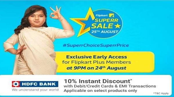 25 अगस्त को फ्लिपकार्ट की Superr Sale, ऑफर्स से भरपूर