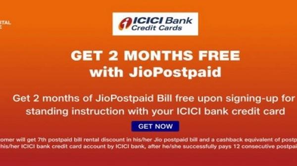 Jio ने ICICI बैंक के साथ की साझेदारी, ग्राहकों को मिलेगा भरपूर कैशबैक