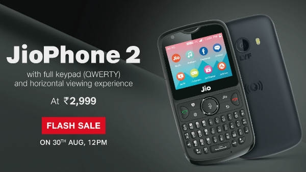 जियो फोन 2 की दूसरी सेल 12 से होगी शुरु