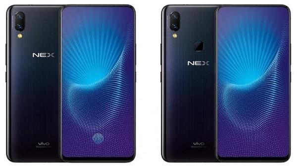 Vivo Nex ने स्मार्टफोन की दुनिया में मचाया धमाल, दमदार फीचर्स, शानदार प्रदर्शन