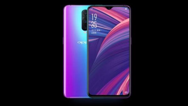 Oppo R17 Pro हो गया कीमत का खुलासा