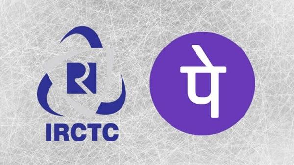 PhonePe ने की IRCTC से साझेदारी, ट्रेन यात्रियों को ऐसे मिलेगा लाभ