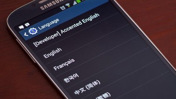 अपने एंड्रॉयड डिवाइस से ऐसे करें multiple languages टाइप