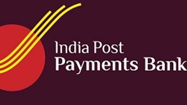 31 दिसंबर तक सभी पोस्ट ऑफिस को भारतीय पोस्ट पेमेंट बैंक से जोड़ा जाएगा