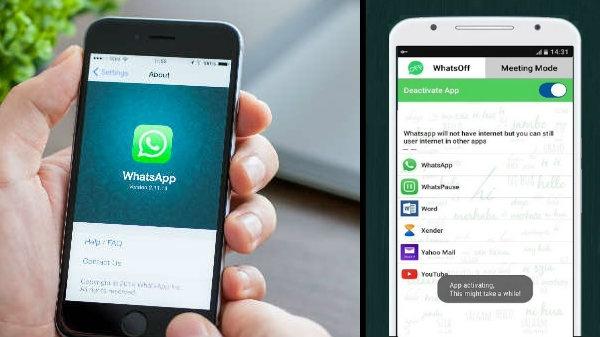 WhatsApp को अनइंस्टॉल किए बिना Silent कैसे करें