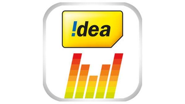 Idea Music App के नए अपडेट के बाद यूजर्स को होंगे काफी फायदे