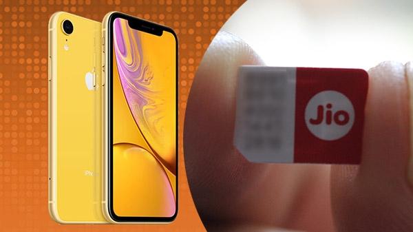 Jio करेगा Apple में ई-सिम को सपोर्ट, जियो स्टोर पर उपलब्ध होंगे नए iPhone