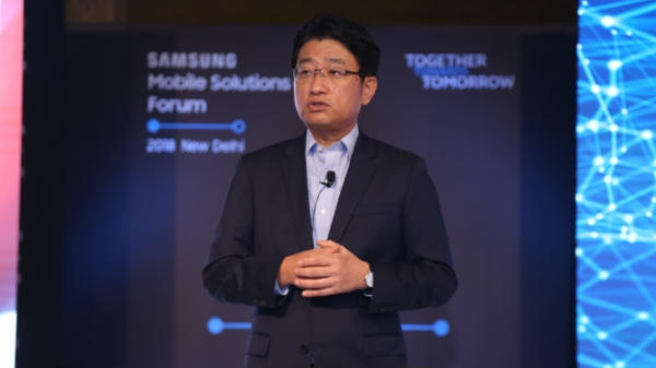 सैमसंग मोबाइल फोरम में कंपनी ने पेश की स्मार्टफोन की नई रेंज