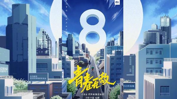 Xiaomi Mi 8 Youth टीज़र जारी, 19 सितंबर को हो सकता है लांच