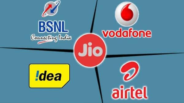 Jio, Voda या Airtel, जानिए और चुनिए अपना सबसे बेहतर प्रीपेड प्लान
