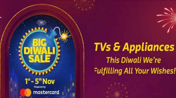 Flipkart Big Diwali Sale की हुई घोषणा, ऑफर्स, कैशबैक, डिस्काउंट से भरपूर