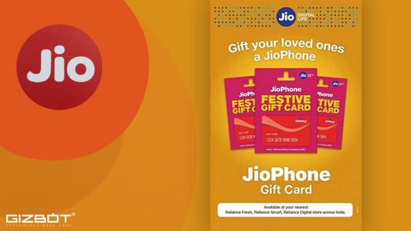 Jio का दिवाली ऑफर, सभी को मिलेगा 1,095 रुपए का गिफ्ट कार्ड