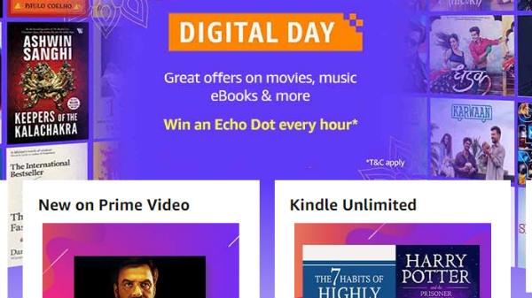 एक दिन की Amazon Digital सेल जारी, जानिए इसके फायदे