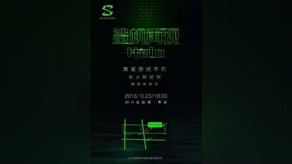 23 अक्टूबर को लॉन्च हो सकता है Xiaomi Black Shark 2