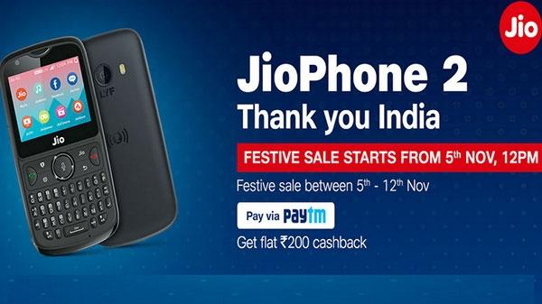 Jio Phone 2 की पहली बार ओपन सेल हुई शुरू, 12 नवंबर तक फोन खरीदने का मौका