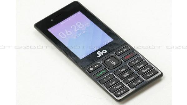 Jio Phone को सबसे कम दाम में खरीदने का सबसे अच्छा मौका