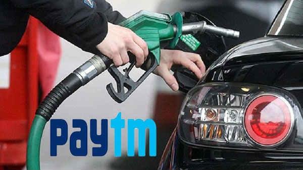 अब पेट्रोल-डीजल खरीदने पर मिलेगा 7,500 रुपए तक का कैशबैक