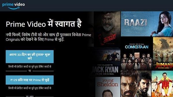 अब हिंदी में भी अमेजन प्राइम वीडियो का आनंद उठाएं