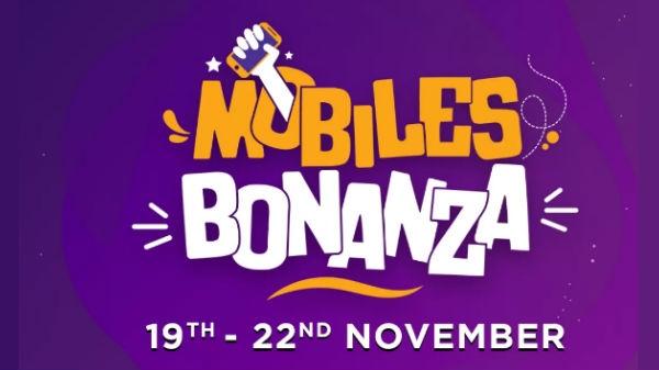 Flipkart Mobile Bonanza Sale कल होगा शुरू, इन स्मार्टफोन में मिलेंगे शानदार ऑफर्स
