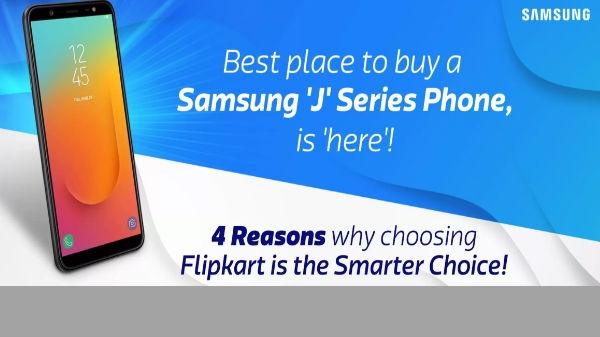 Samsung J Series पर फ्लिपकार्ट के शानदार ऑफर्स