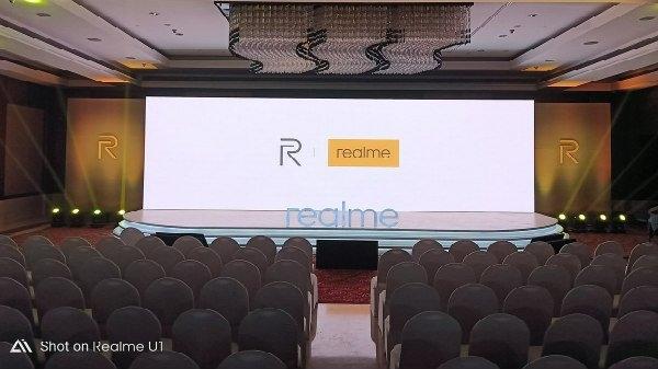 Realme U1 की लॉन्चिंग हुई शुरू, यहां देखें लाइव स्ट्रीमिंग