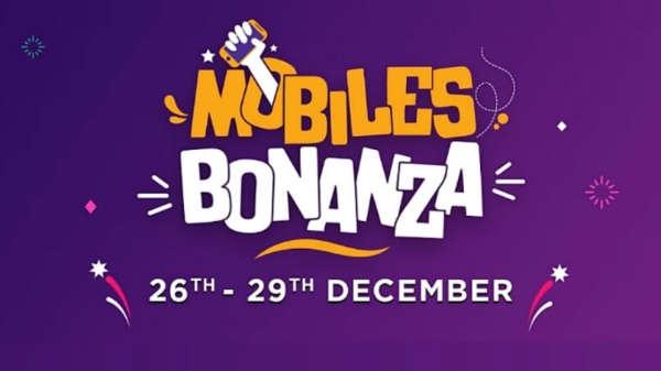 Flipkart Mobiles Bonanza sale शुरू, स्मार्टफोन पर ऑफर्स भरपूर