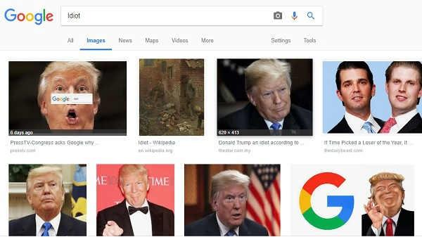 क्या आपने गूगल पर भिखारी सर्च किया है...?
