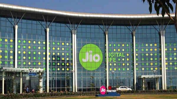 """Jio सिम, ब्रॉडबैंड के बाद अब खुलेगा जियो मॉल: """"जियो वर्ल्ड सेंटर"""""""