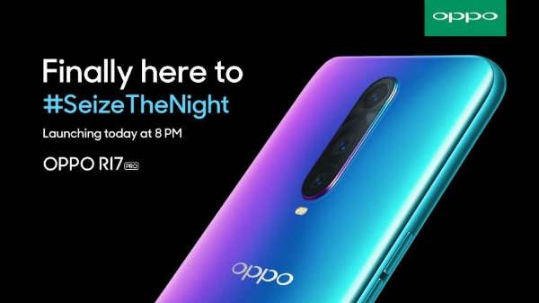 Oppo R17 Pro आज होगा लॉन्च, यहां देखें लाइव स्ट्रीमिंग