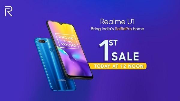 Realme U1 की पहली फ्लैश सेल 12 बजे से होगी शुरू, 25MP के सेल्फी कैमरा से लैस