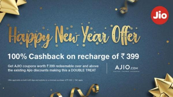 Jio ने 100% कैशबैक के साथ दिया Happy New Offer