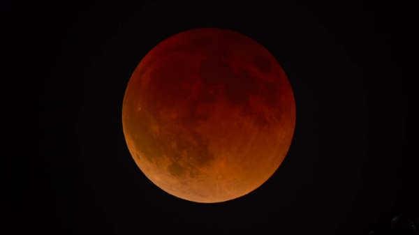 आज लगेगा चंद्र ग्रहण, ऐसे देखें लाइव स्ट्रीमिंग